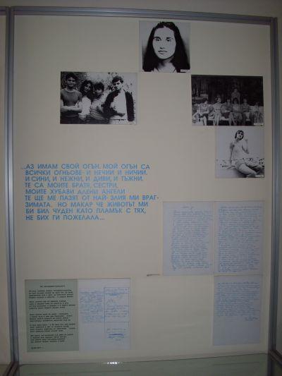 Табло от експозицията (3) - Къща музей Петя Дубарова - Бургас