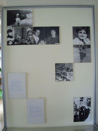 Табло от експозицията - Къща музей Петя Дубарова - Бургас