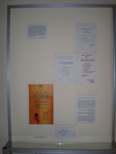Табло с награди - Къща музей Петя Дубарова - Бургас